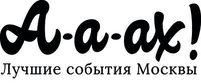 a-a-ah